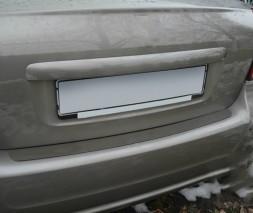 Toyota Avensis 2003-2009 Накладка на задний бампер (Sedan)