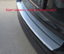 Накладка на задний бампер с загибом (нерж.) Mitsubishi Pajero Sport 2008-2015