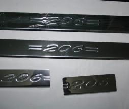 Peugeot 206 Накладки на дверные пороги Carmos 2 штуки (с надписью)