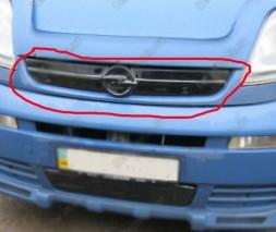 Opel Vivaro Зимняя решетка радиатора 2007-2015 глянцевая