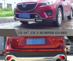 Передняя и задняя накладки (2 шт) Mazda CX-5 2012-2017