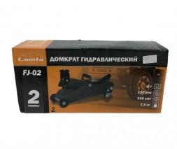 Домкрат гидравлический 2 т (подкатной, 130-330 мм) Lavita