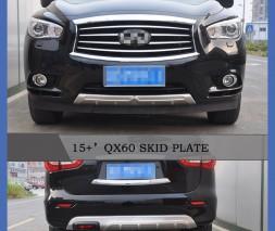 Передняя и задняя накладки (2 шт) Infiniti QX60 2016