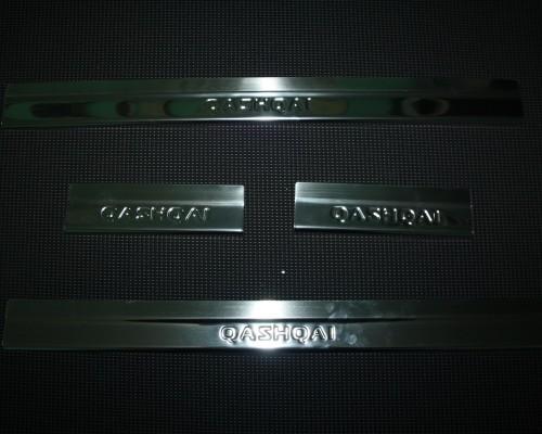 Накладки на пороги (Vip, 4 шт, нерж.) Nissan Qashqai 2007-2010