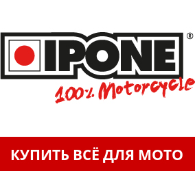 купить продукцию ipone